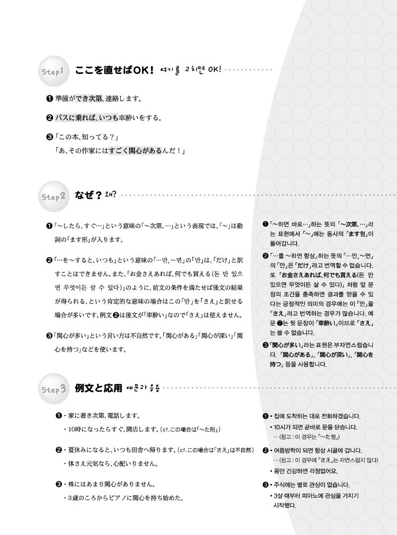 201008-57 copy.jpg