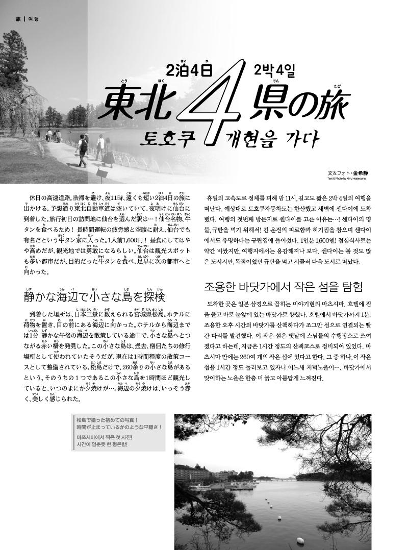 201008-62 copy.jpg