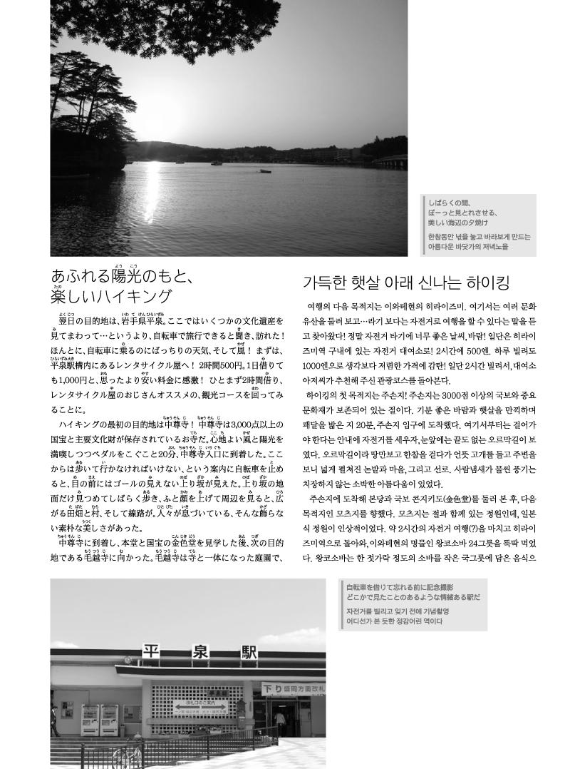 201008-63 copy.jpg