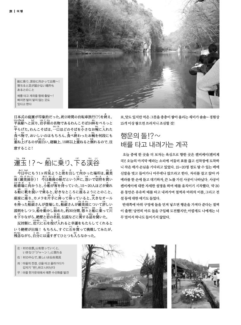 201008-64 copy.jpg
