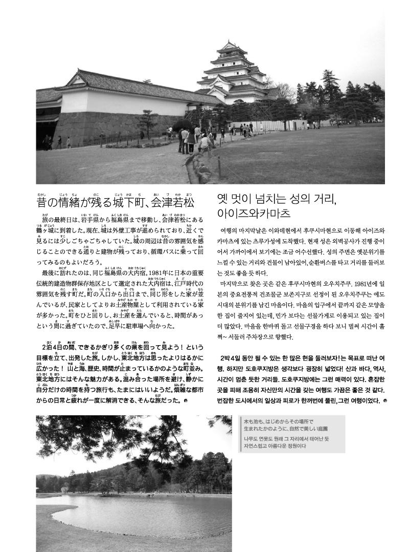 201008-65 copy.jpg