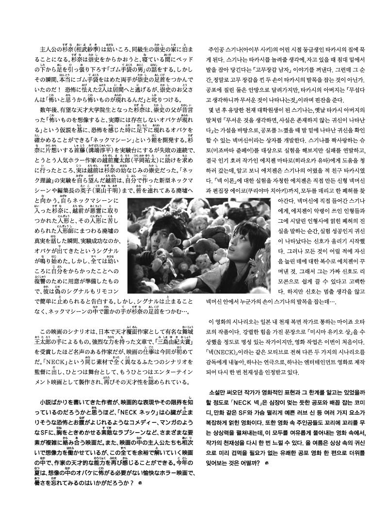 201008-67 copy.jpg