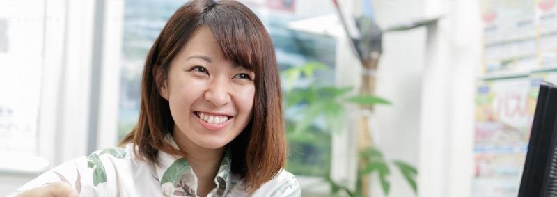 일본호텔관광학교 호스피 2.JPEG