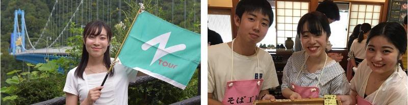 일본호텔관광학교 호스피 5.JPEG