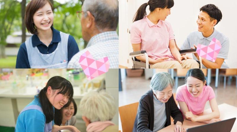 일본취업 100% 일본복지교육전문학교 4.JPEG