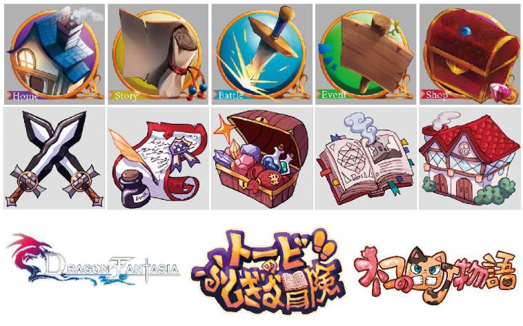동양미술학교 게임그래픽 6.JPEG