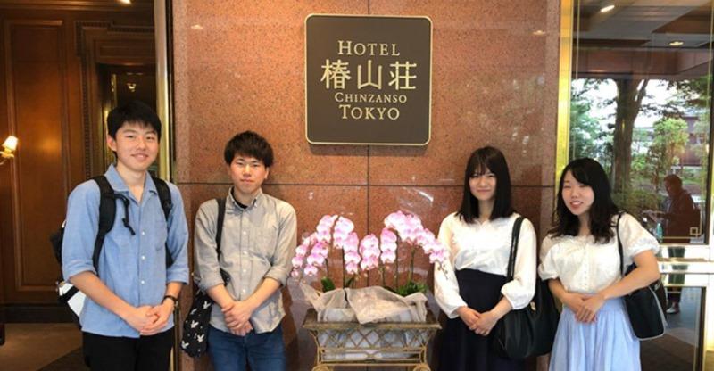 일본취업 호텔 4.JPEG