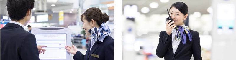일본취업 공항 지상근무 4.JPEG