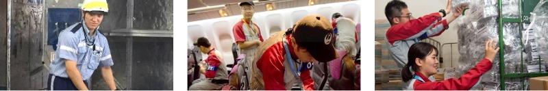 일본취업 공항 지상근무 5.JPEG
