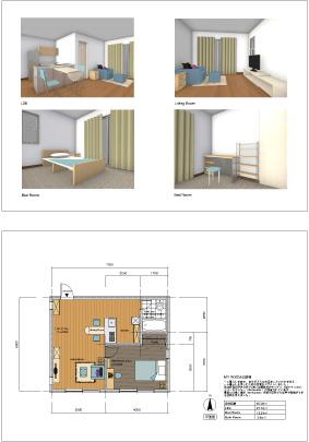 도쿄디자인전문학교 인테리어디자인과 CAD수업 4.jpg