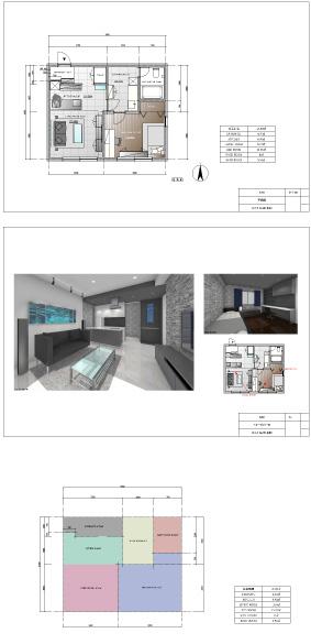 도쿄디자인전문학교 인테리어디자인과 CAD수업 3.jpg