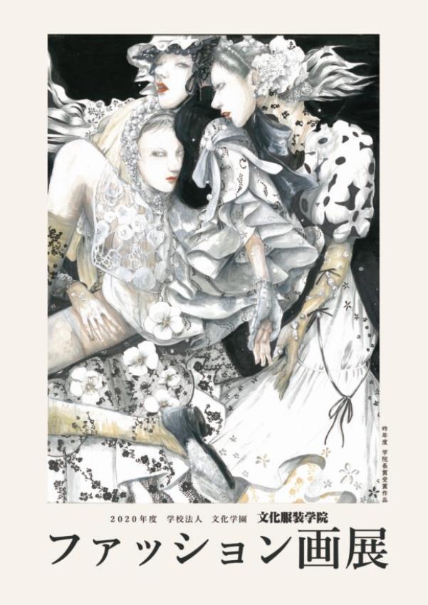패션스쿨 문화복장학원 패션화 공모전 2.JPEG