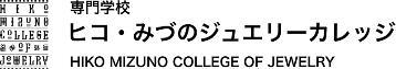 일본 시계학교 히코미즈노주얼리컬리지 1.JPG