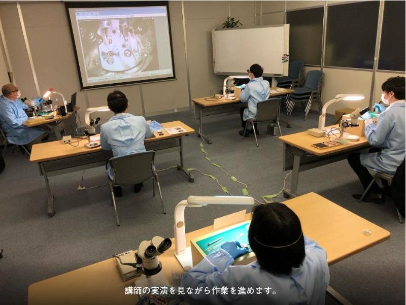 일본 시계학교 히코미즈노주얼리컬리지 3.JPEG