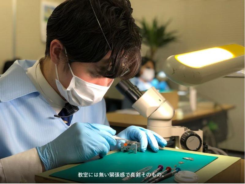 일본 시계학교 히코미즈노주얼리컬리지 4.JPEG