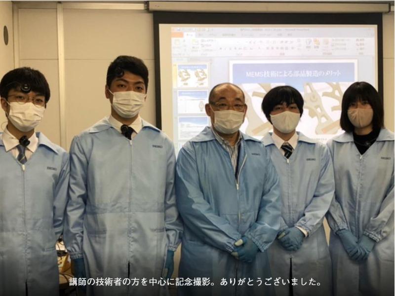일본 시계학교 히코미즈노주얼리컬리지 5.JPEG