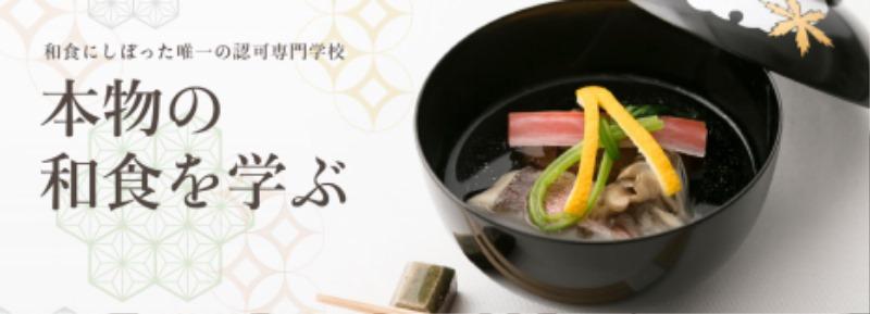 일식요리학교 일본녹차 2.JPEG