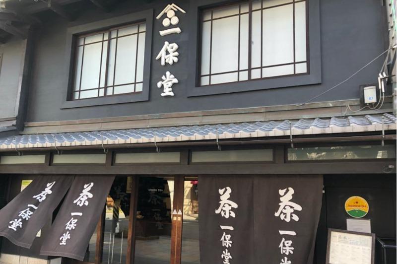 일식요리학교 일본녹차 3.JPEG