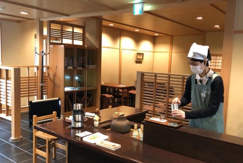 일식요리학교 일본녹차 4.JPEG