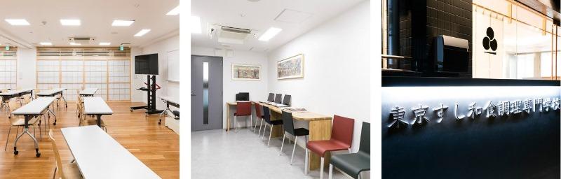 일식요리학교 일본녹차 6.JPEG