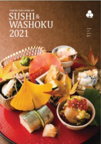 일식요리학교 일본녹차 8.JPEG