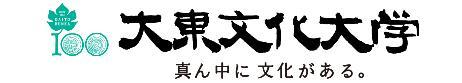 일본대학 100주년 다이토분카대학 1.JPEG