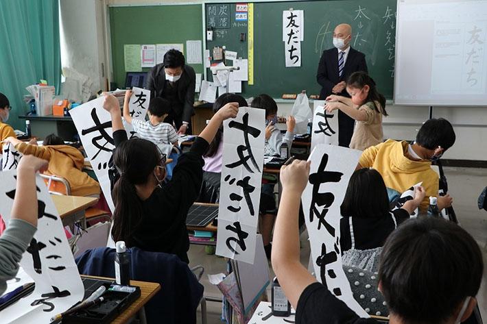 일본대학 100주년 다이토분카대학 5.jpg