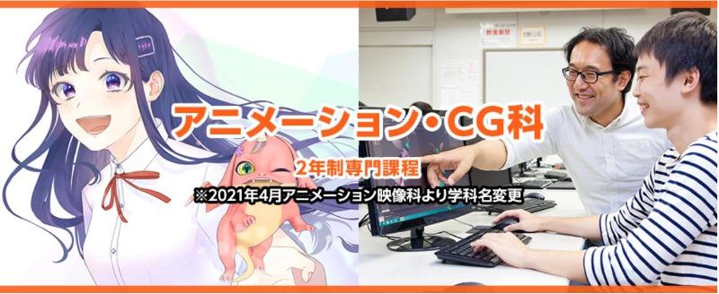 동방학원음향전문학교 CG영상제작 5.JPEG