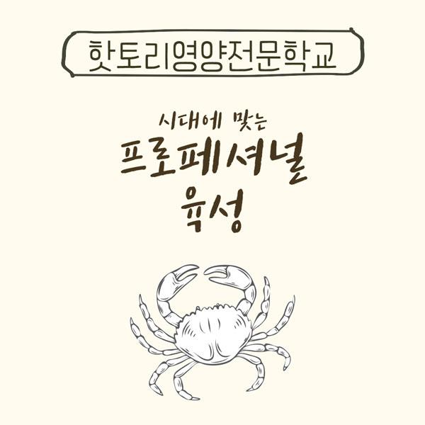 핫토리영양전문학교 충실한 학습 환경 3.jpg