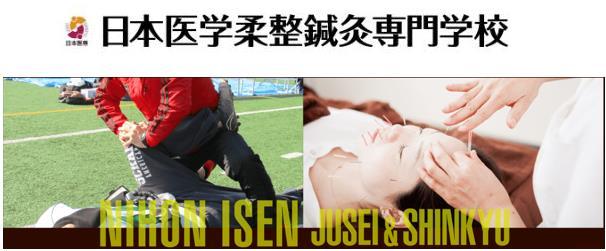 일본 유도정복사 국가시험 1.JPG