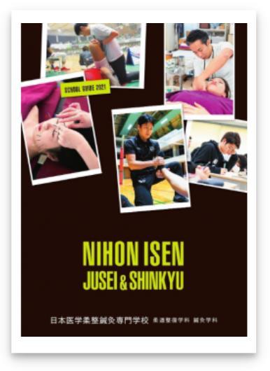 일본 유도정복사 국가시험 4.JPEG