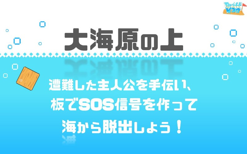 일본전자전문학교 게임기획과 2.JPEG