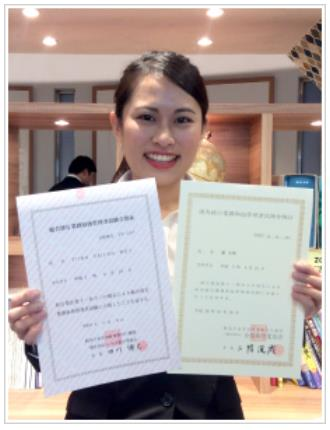 일본관광업계 취업_호스피탈리티투어리즘전문학교 2.JPEG
