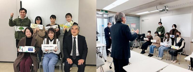 도쿄디자인전문학교 디자인공모전 수상 6.JPEG