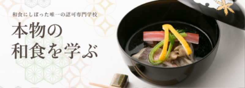 일본 교토 명물 우메가에모찌 梅が枝餅 2.JPEG
