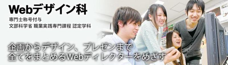 일본전자전문학교 웹디자인과 워크숍 4.JPEG