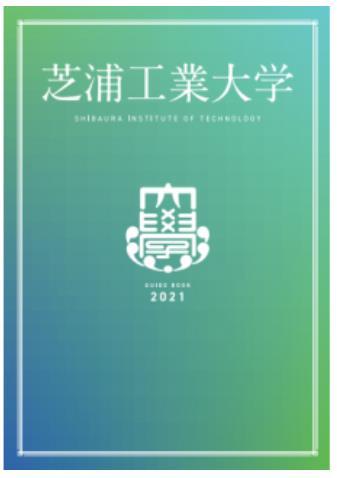 일본공대 시바우라공업대학 5.JPEG