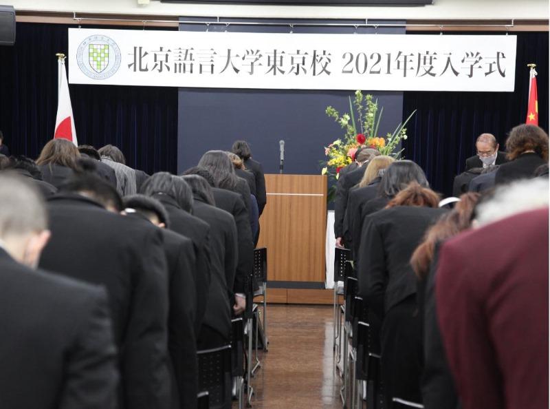 북경어언대학교 도쿄분교 입학실 3.JPEG