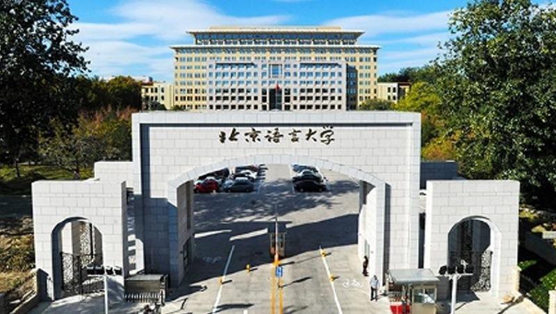 북경어언대학교 도쿄분교 입학실 2.JPEG