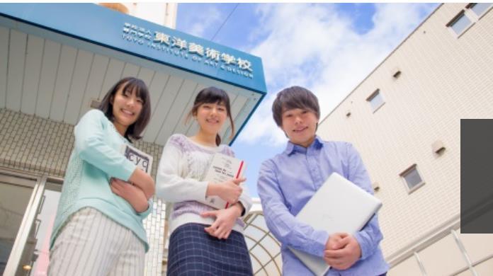 일본유학 동양미술학교 일러스트레이터코스 1.JPEG