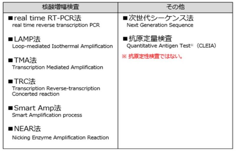 일본입국 최신정보 3.JPEG