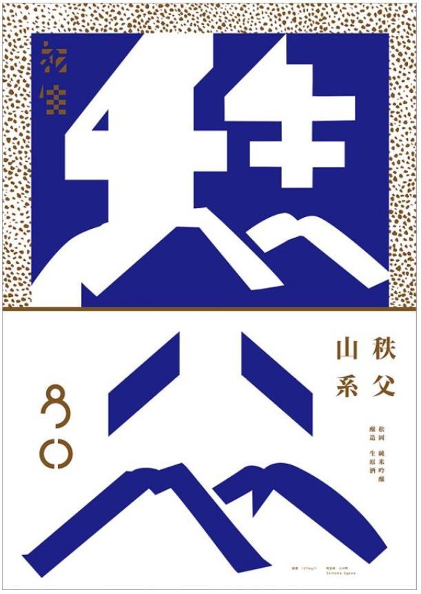 타마미술대학 그래픽디자인 JAGDA 신인상2021 수상 4.JPEG