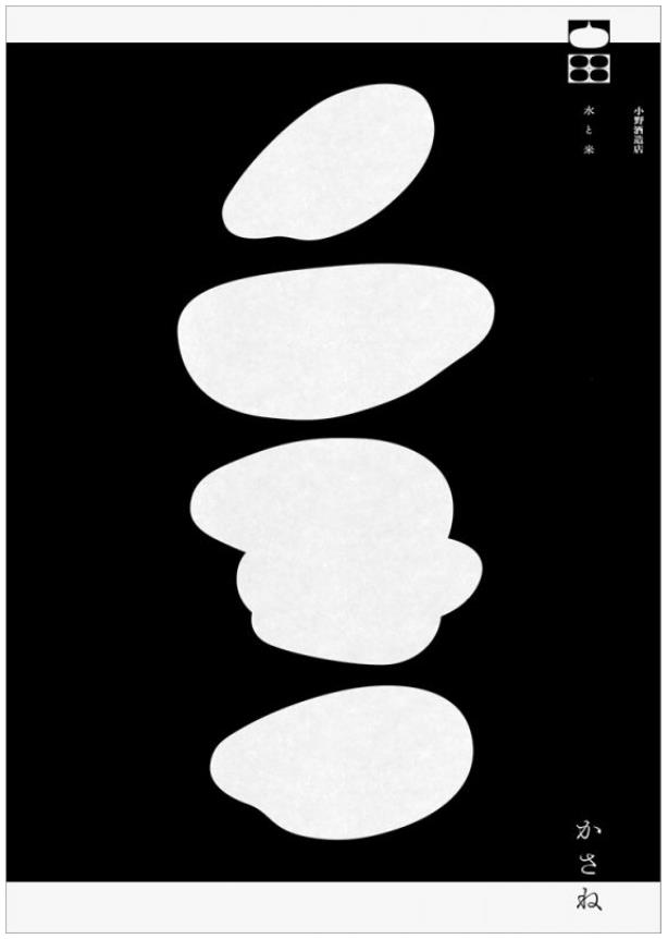타마미술대학 그래픽디자인 JAGDA 신인상2021 수상 5.JPEG