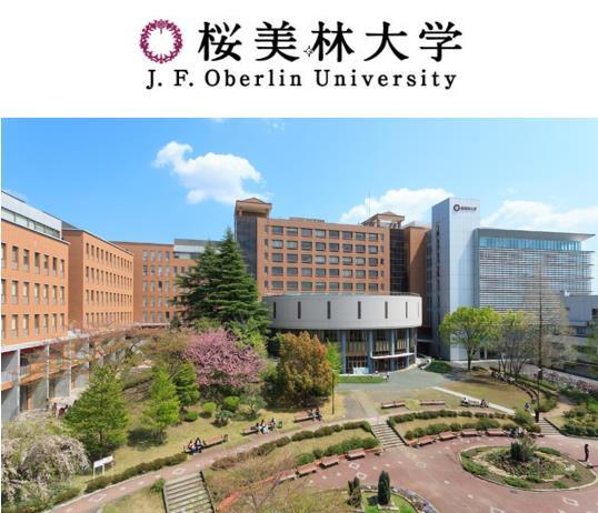 일본 오비린대학 유학생 특별 강습 1.JPEG