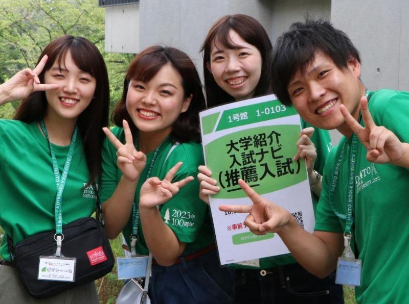 일본유학 다이토분카대학 3.JPEG
