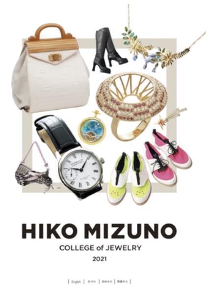 히코미즈노주얼리컬리지 시계페스타610 출전 11.JPEG