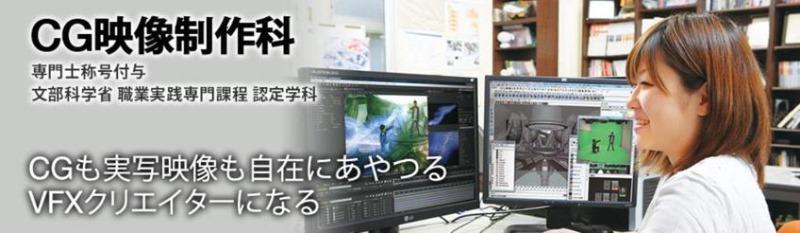 일본전자전문학교 CG영상제작과 6.JPEG