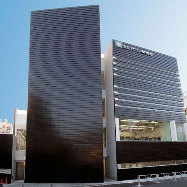 일본미술학교 도쿄디자인전문학교 2022년도 유학생 입시요강 3.jpg