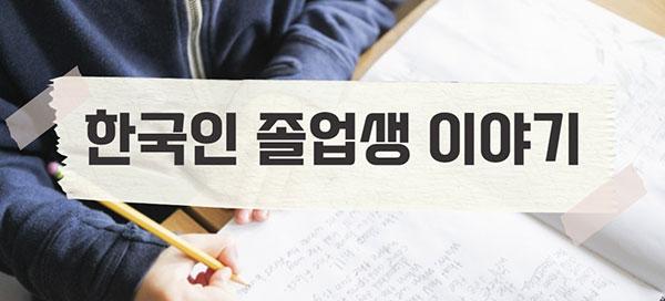 일본어학연수 기치죠지랭귀지스쿨 3.jpg
