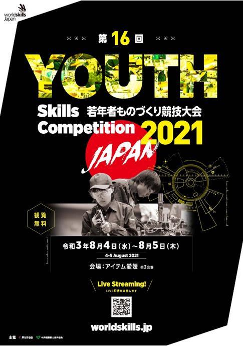일본전자전문학교 그래픽디자인 1.JPEG